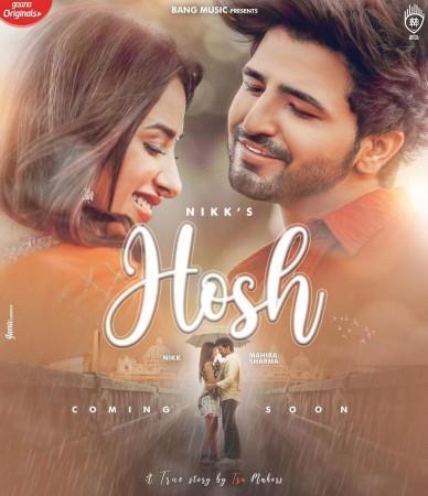 Hosh poster Mahira