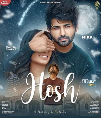 Hosh Poster