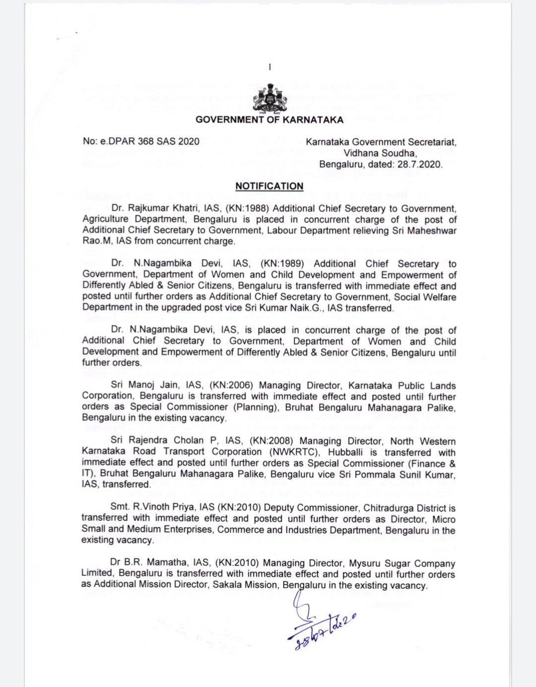 Karnataka bureaucratic reshuffle