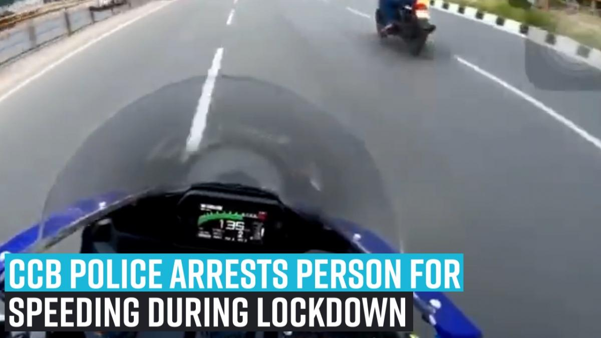 Bengaluru CCB arrests