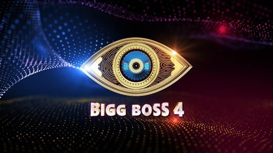 Bigg Boss Telugu 4 logo