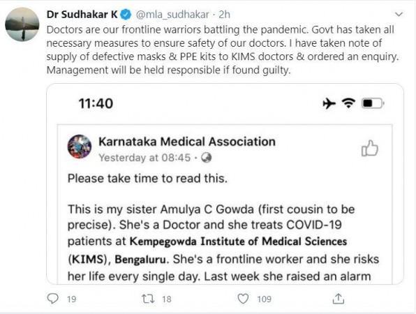 Dr Sudhakar tweet