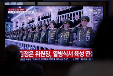 South Korea worries about missile shown in North Korea military parade