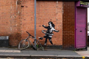 Sold for a six-figure sum: separated from the banky wall in Nottingham