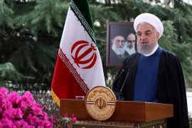 Iran announced agreement with China