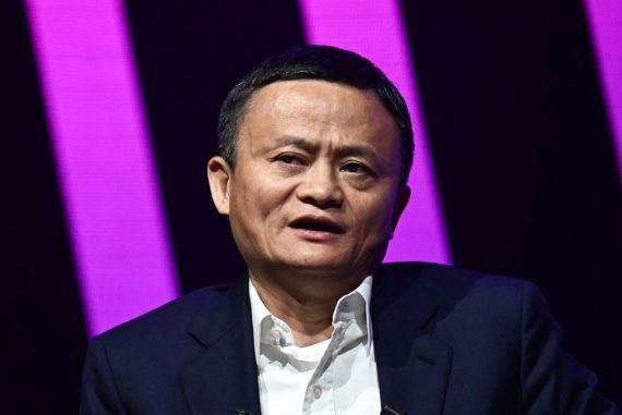 Jack Ma: Alibaba's founder ranks as China's richest person