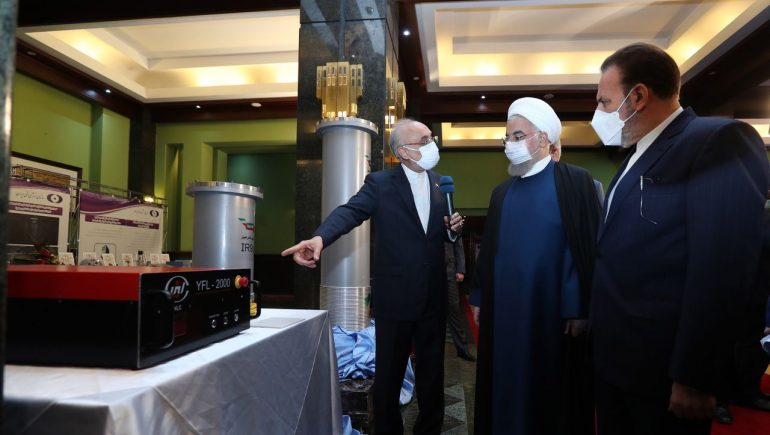 Natans: Iran reports nuclear incident