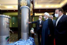 Nuclear agreement: Iran begins enriching uranium in modern centrifuges