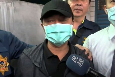 Train Accident in Taiwan: Suspected Accident Offender Apologizes
