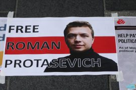 Belarus: The disturbing Twitter presence of Roman Protasvitsch