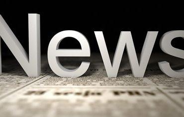 News-Schriftzug auf schwarzem Hintergrund.