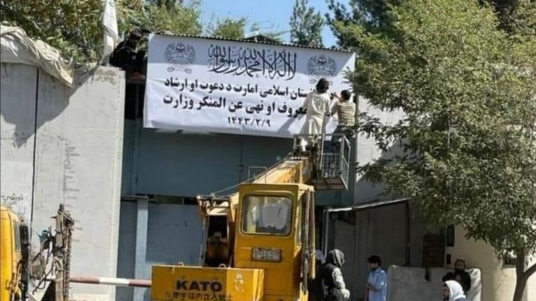 Taliban eliminates women's ministry: no more access for women employees
